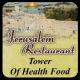 Jerusalem Restaurant Order Online