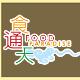 Variety Food Paradise Order Online