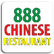 888 Chinese Order Online