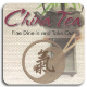 China Tea Order Online