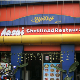 Chettinad Food Paradise Veg and Nonveg Order Online