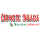 Chinese Dhaba Order Online