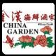 China Garden Order Online