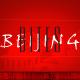 Beijing Bites Vijayawada Order Online