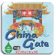 China Gate Order Online