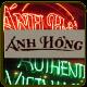 Anh Hong Order Online