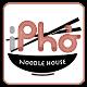 IPho Noodle House Order Online